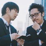 如何有效說服他人?日本銷售之神不藏私大絕招,教你4個步驟搞定所有生意!