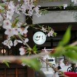 京都的隱藏版美景!最道地的日式老屋配質感和食,旅遊達人的真情推薦:D&DEPARTMENT食堂