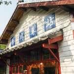 「別嫌新竹無聊啦!」風城子弟公開私藏的11處免費景點,美度破錶還不花一毛錢