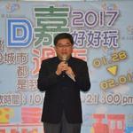 傳2018挑戰涂醒哲 徐文志臉書澄清