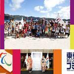 東京奧運能幫福島擺脫核災陰影嗎?京奧棒壘球部分賽事將在福島舉行