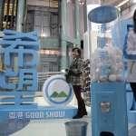 香港特首選舉》凸顯「一國兩制」優勢 中國力推5.6萬平方公里、6000萬人口的「粵港澳大灣區」
