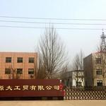 眼睜睜看著討債集團凌虐性侵母親、警察放任不管 22歲青年崩潰殺人 中國法院判決:無期徒刑