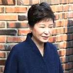 一位女總統的隕落》南韓司法界:朴槿惠難逃10年以上有期徒刑,甚至無期徒刑