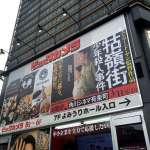 看電影只能買票進場後,靜靜坐著看?日本人用這些方式,顛覆你對電影的想像