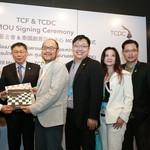 與泰國創意設計中心簽訂MOU,柯文哲:有助兩國的文創產業發展