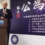 吳敦義黨務革新 恢復校園宣揚理念、落實黨部主委直選