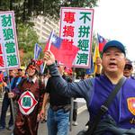 觀點迴響:如果對軍公教的攻訐和剝奪能救臺灣的話,請續為之!
