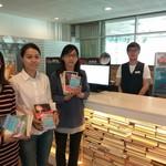 「智慧城市 未來閱讀」到高雄市圖享受幸福閱讀氛圍