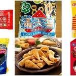 還記得菜脯餅的滋味嗎?台灣人一定吃過的14款餅乾,30年來始終無法超越啊