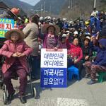 「薩德違法!我們會守到最後!」南韓在薩德用地測量受阻 當地民眾放話「死也不讓」