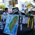 朱淑娟專欄:行政院舉債治水,卻黑箱放寬集水區開發