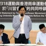 李明哲遭中國拘留 黃國昌:美中「川習會」不該迴避人權問題