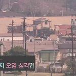 駐韓美軍與南韓當局聯手隱瞞污染問題?傳駐韓美軍司令部所在地漏油汙染嚴重