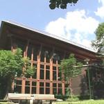 哪些圖書館入選全球最美圖書館呢?台灣這裡上榜啦!