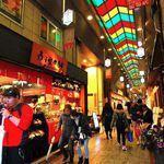 同條街上的在地文化:把京都的廚房「錦市場」與學問之神「錦天滿宮」排進行程裡吧