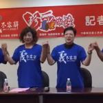 陳朝平觀點:民調決定候選人根本是個笑話!