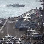 朝鮮半島戰雲密布》日媒:美軍卡爾文森號遭到中俄跟蹤