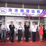 南港轉運站西站啟用 東站8月公告招商