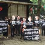 NGO婚姻平權座談》反同人士戴面具抗議 許毓仁:看不出這個天氣還要戴太陽眼鏡