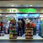 超商現做珍珠奶茶開賣,網友諷:台灣最有競爭力職業,這麼努力,老闆看到沒?