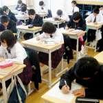 第八節上課明明違法,為何一堆學校這樣做?從業20年教師揭教育界5大黑暗真相