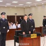 國台辦前副主任龔清概收賄2.4億 一審被判15年