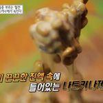 南韓人也瘋納豆!清麴醬節節敗退近 納豆近10年銷售額成長10倍