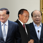 風評:連戰關中胡志強不吐錢 民進黨要抄家嗎?