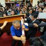 幕後》藍委抬桌抗爭,前瞻條例草案「擦槍走火」送出委員會