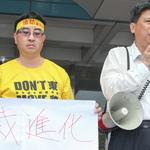 徐世榮民進黨中央前抗議前瞻建設,對總統喊「我要拍桌」