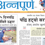 【互動新聞】尼泊爾山難情侶被發現處 距離喜馬拉雅山主峰將近200公里