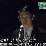 「幸好311大地震發生在東北!」日本復興大臣失言惹議、火速請辭獲准