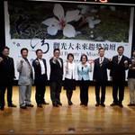台灣觀光大未來趨勢論壇 產官學界動起來