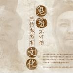 胡又天專欄:「B站方文山」周杰倫與方文山的完全體