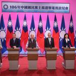 國民黨主席政見會》韓系名媛風上台…全場「她」最顯眼