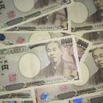 哈日族福音!日圓貶回0.27 創3個月新低