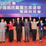 國民黨主席選舉出現爭議!台北與基隆驚傳「冒領投票」