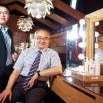 台南36年彩妝工廠 轉型攻進紐約時裝週