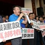 朱淑娟專欄:前瞻計畫將拖垮台灣的未來?