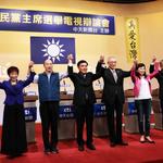 觀點投書:從法國的民主政治,看到國民黨再造與台灣的民主契機!