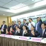 「健康不該有政治分別」 台灣WHA未獲邀 15大醫事團體聯合譴責