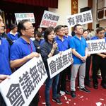 台灣媒觀》前瞻計畫別搞錯 人才素養才根本