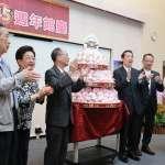 台北著名文化地景,國立國父紀念館45週年館慶