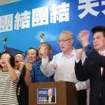 李漢中觀點:國民黨選2018年的「鳥氣」,集結好了?