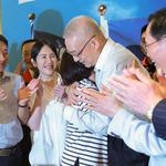 吳敦義當選國民黨主席 得票率52.24%