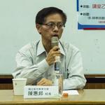 數百萬公款直匯個人帳戶 新竹教育大學前校長陳惠邦遭判2年徒刑