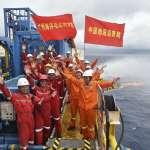 各國聯合勘探石油,台灣卻遭排除在外:《南海之爭的多元視角》選摘(2)