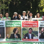 「今天台灣人都不准進入」 民團WHA旁聽證遭沒收 經協調後5人入場