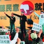 新新聞》黃國昌「作繭自縛」的罷免危機